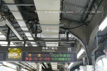 白川郷へ(13).jpg
