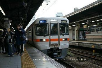 白川郷へ(15).jpg
