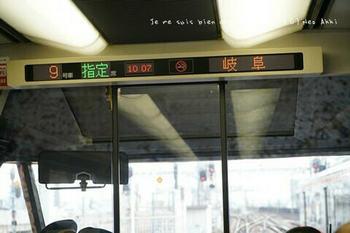 白川郷へ(17).jpg