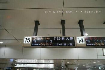 白川郷へ(2).jpg