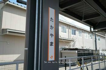 白川郷へ(21).jpg
