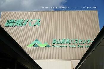 白川郷へ(22).jpg