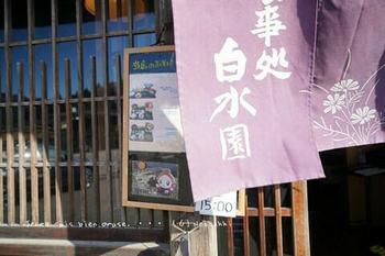 白川郷へ(29).jpg