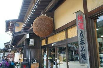 白川郷へ(33).jpg