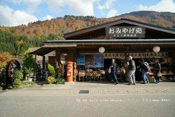 白川郷へ(36).jpg