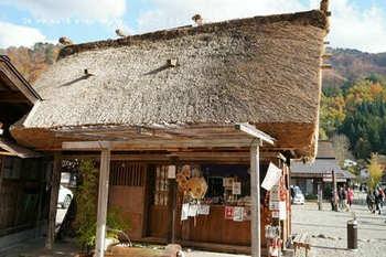 白川郷へ(40).jpg