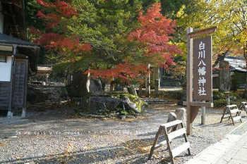 白川郷へ(44).jpg