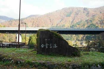 白川郷へ(51).jpg