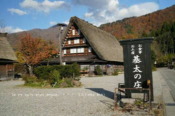 白川郷へ(55).jpg