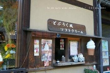 白川郷へ(56).jpg