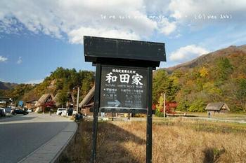 白川郷へ(58).jpg