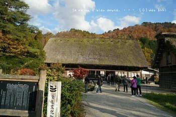 白川郷へ(59).jpg