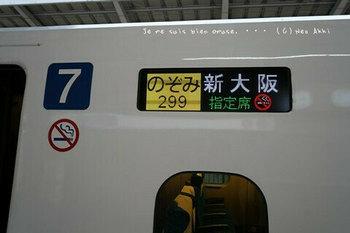 白川郷へ(7).jpg
