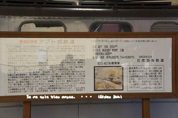 軽井沢へ(22).jpg