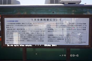 軽井沢へ(24).jpg
