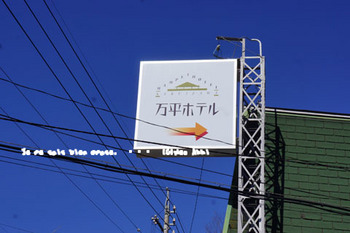 軽井沢へ(34).jpg