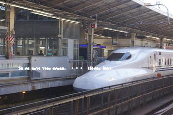 軽井沢へ(5).jpg
