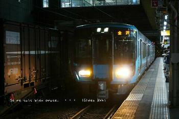 金沢へ(1).jpg