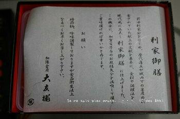 金沢へ(101).jpg
