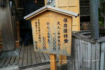 金沢へ(18).jpg
