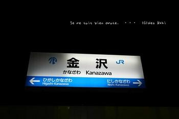 金沢へ(2).jpg
