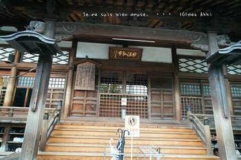 金沢へ(26).jpg