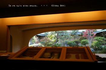 金沢へ(28).jpg