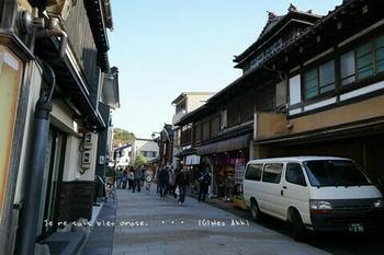 金沢へ(49).jpg