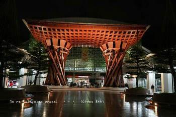 金沢へ(5).jpg