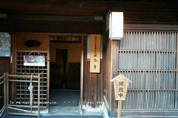 金沢へ(51).jpg