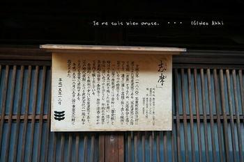 金沢へ(52).jpg