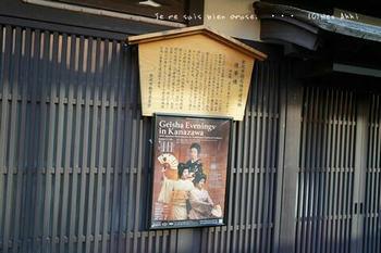 金沢へ(54).jpg