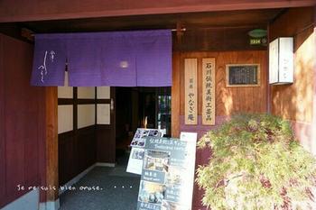 金沢へ(63).jpg
