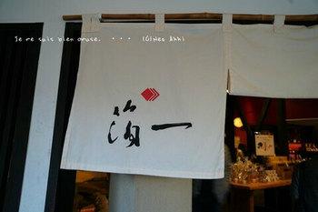 金沢へ(65).jpg