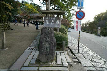 金沢へ(69).jpg