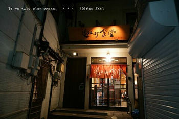 金沢へ(7).jpg