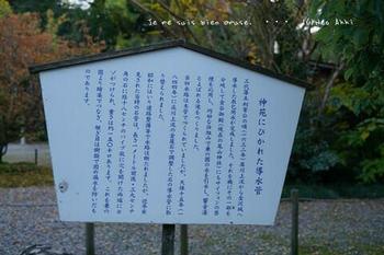 金沢へ(85).jpg