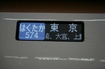 金沢へ(98).jpg