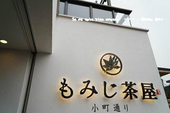 鎌倉の桜2018(14).jpg