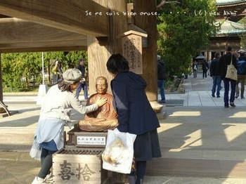 鎌倉の桜2019(番2).jpg