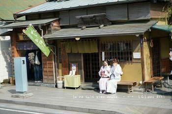 鎌倉の桜2019(22).jpg