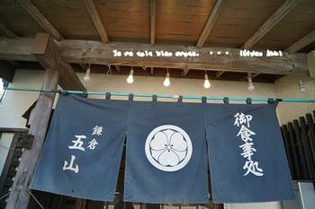 鎌倉桜2017(11).jpg