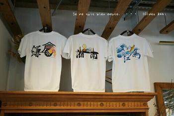 鎌倉紫陽花2019(2).jpg