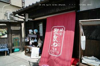 鎌倉紫陽花2019(28).jpg