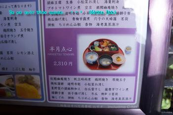鎌倉紫陽花(40).jpg