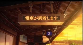 響け!ユーフォニアム聖地(16).jpg