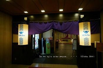 高山グリーンホテル(15).jpg