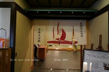 高山グリーンホテル(16).jpg