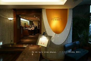 高山グリーンホテル(19).jpg