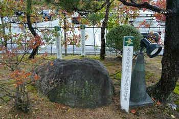 高山グリーンホテル(26).jpg